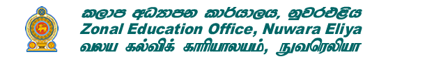 Zonal Education Office- Nuwara Eliya